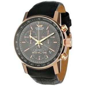 F 105 Casio hodinky